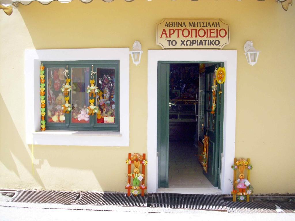 Bakery Horiatiko 09