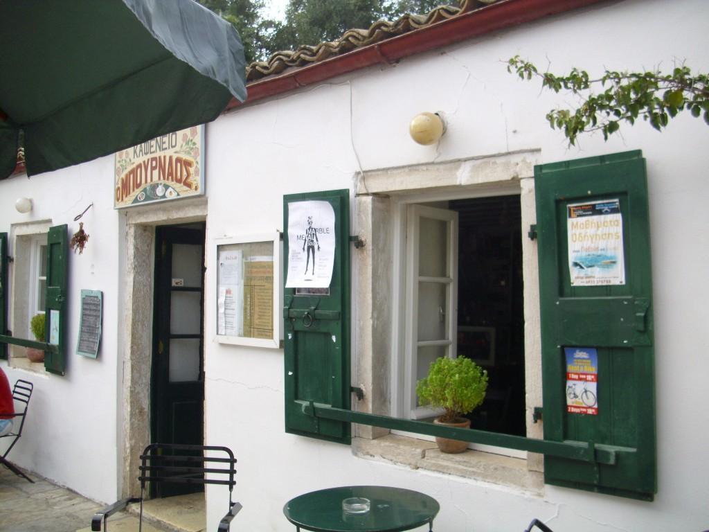 Bournaos Cafe