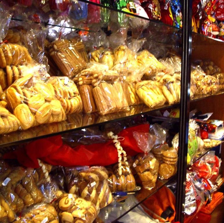 Bakery Horiatiko 03