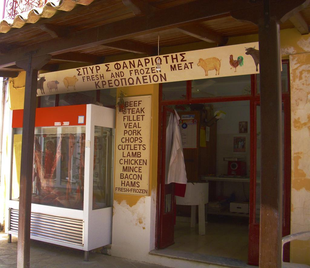 Traditional Butcher Shop – Fanariotis