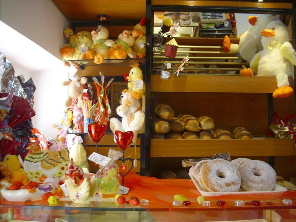 Bakery Horiatiko 01
