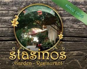 Stasinos Garden Logo