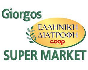Super Market Giorgos Coop