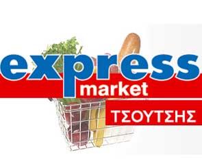 Express Market Tsoutsis