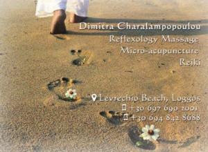 Dimitra Charalampopoulou - Reflexology