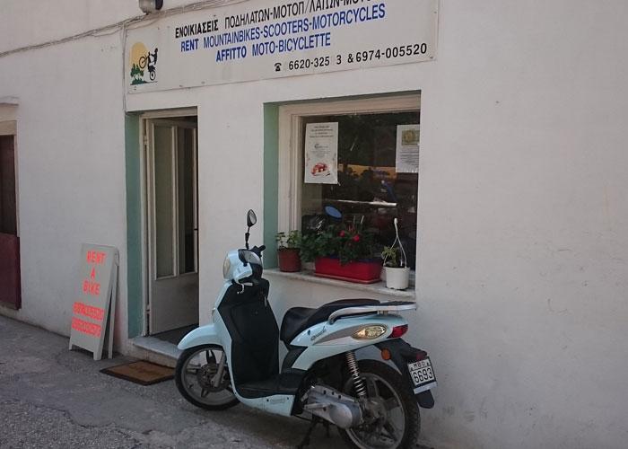 vassilis-bikes-4