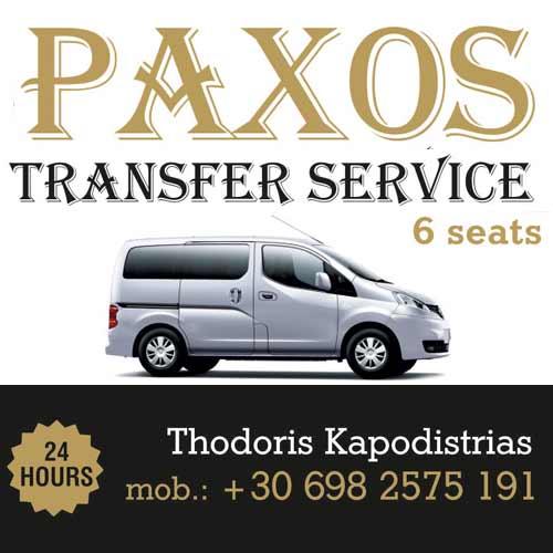 paxos transfer service