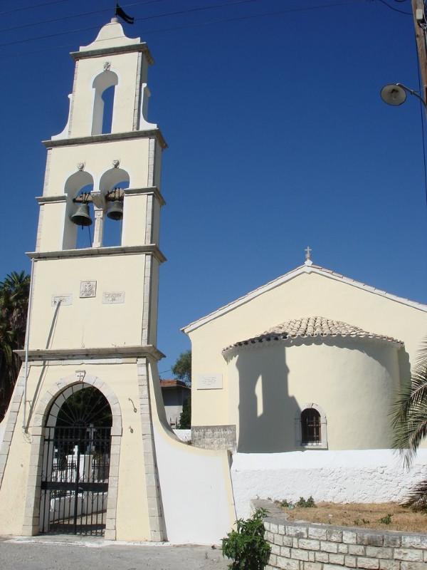 agioi-apostoloi-1